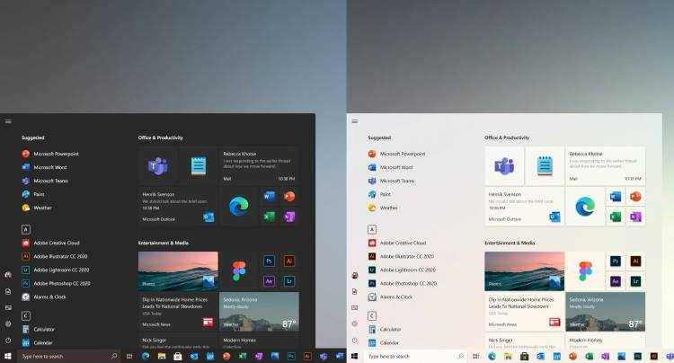 Microsoft: процесс установки обновления Windows 10 20H2 будет «удивительно быстрым»