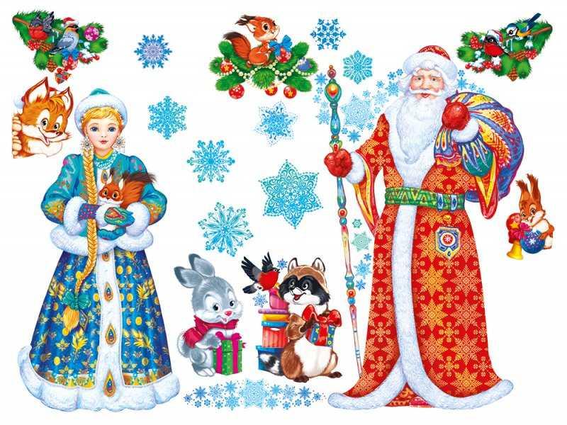 Новогодние герои разных стран мира