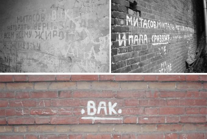 Городские легенды: непризнанный гений Митасов