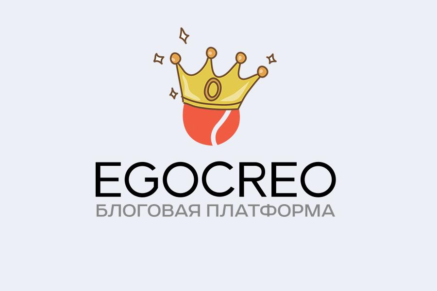 День рождения блоговой платформы EgoCreo – нам уже 2 года!