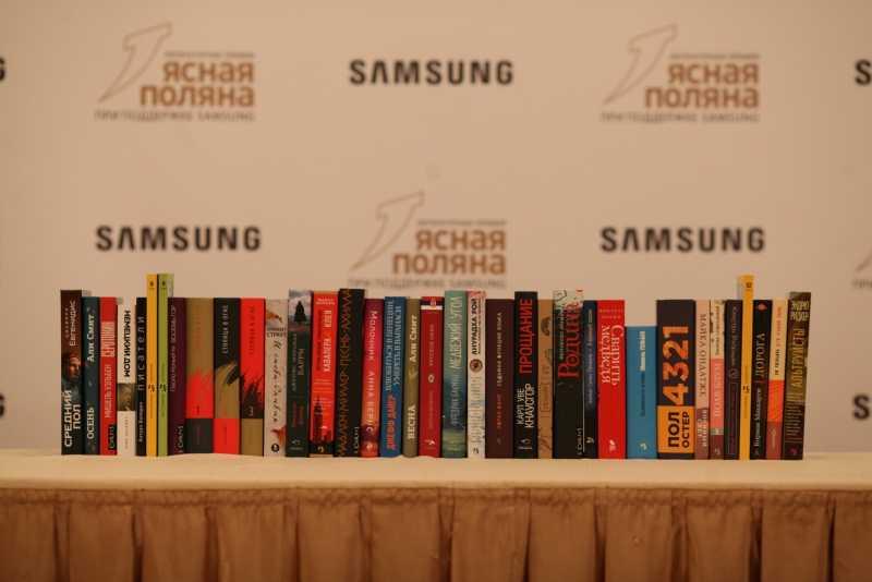 «Ясная поляна» определила 36 лучших иностранных книг