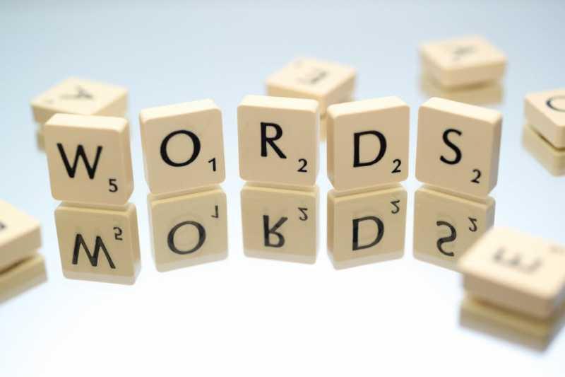 15 актуальных слов, значение которых пора знать каждому грамотному человеку