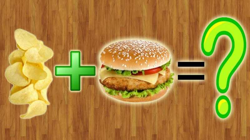 Что будет, если скрестить чипсы и бургер?