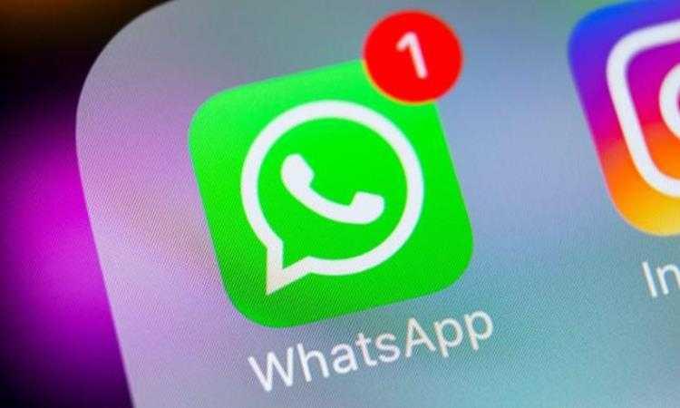 Пользователи WhatsApp смогут проверять получаемые сообщения на достоверность