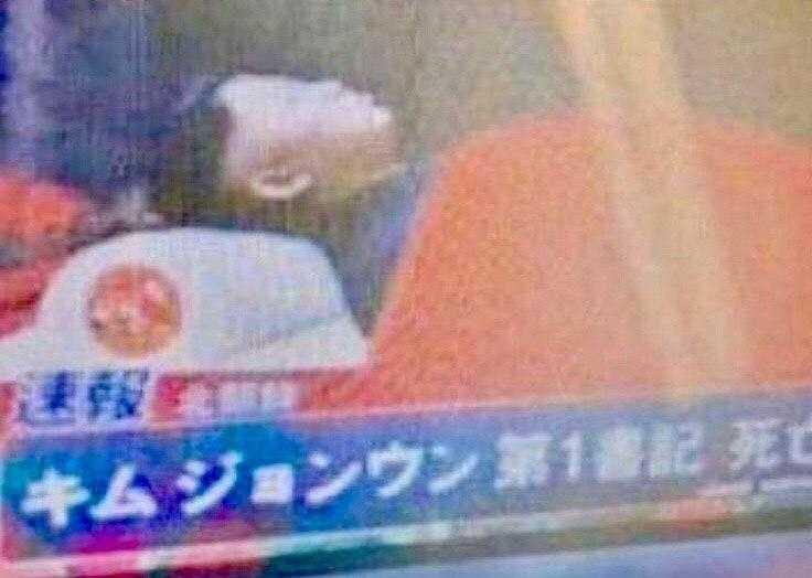 Китай выслал в Северную Корею врачей для Ким Чен Ына. А тем временем слухи о смерти вождя всё крепнут