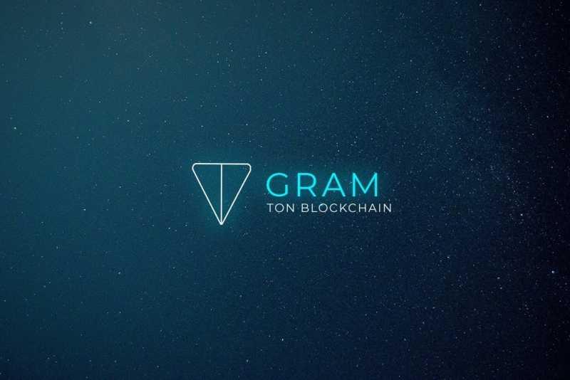 Gram выпустят — считают инвесторы