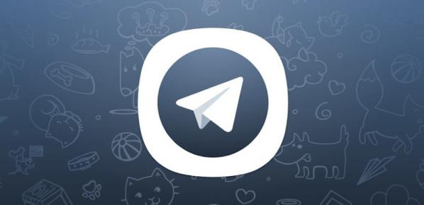 Минкомсвязи прокомментировало возможность разблокировки Telegram в России
