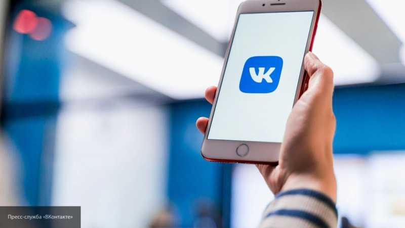 «ВКонтакте» запустила российский аналог TikTok
