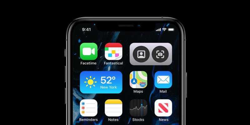Сотрудники Apple получат доступ к секретной возможности в iOS 14