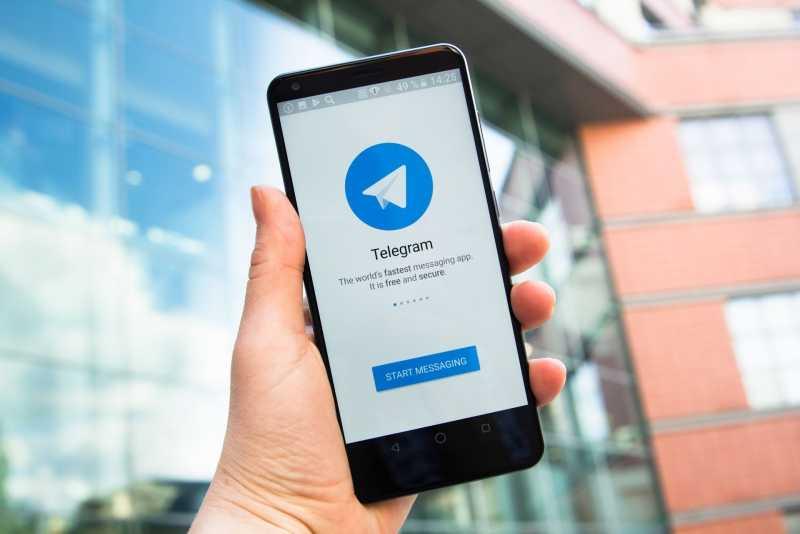 Утекла база данных пользователей Telegram