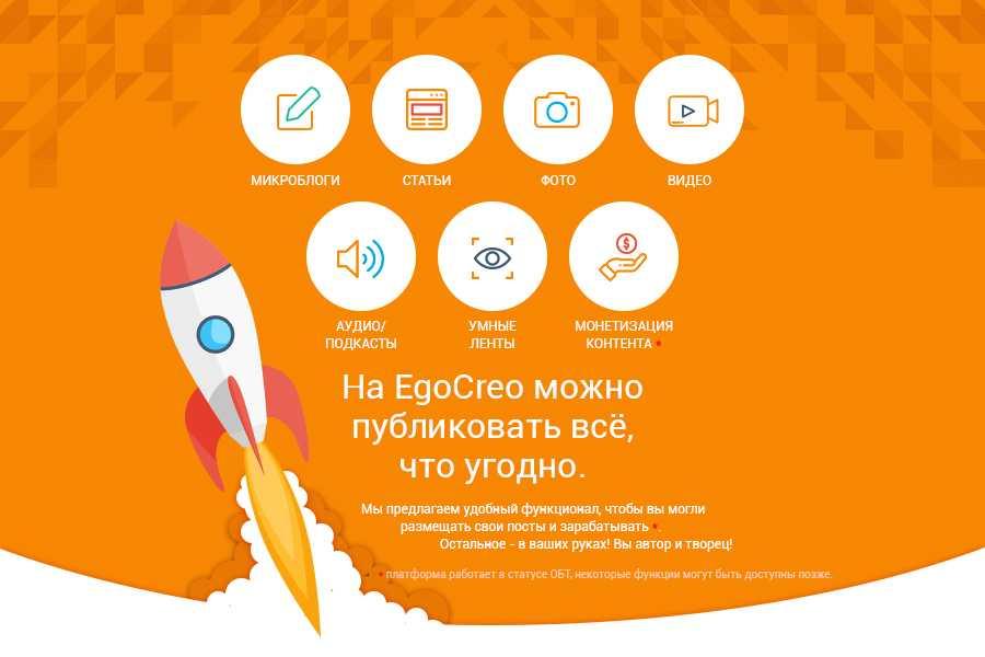 banner - ЗНАЧЕНИЕ ВКЛАДОК В ЛИЧНОМ КАБИНЕТЕ