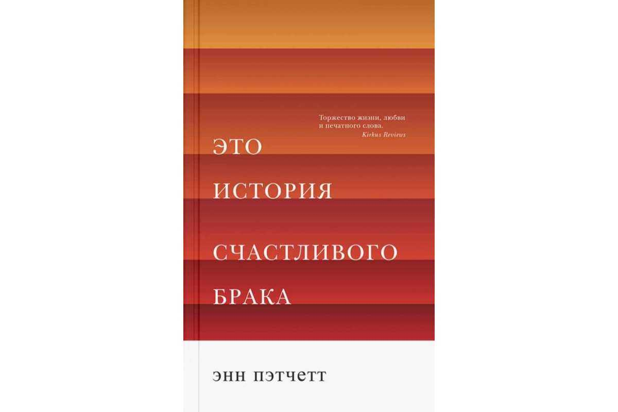 Форма публикации