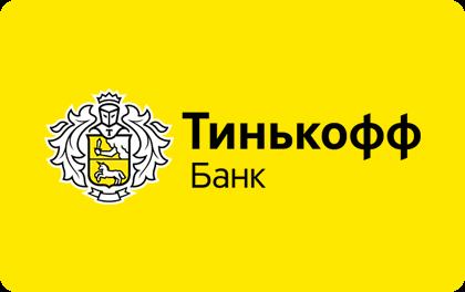 Тинькофф Банк запустит на блокчейне сервисы, которыми будут пользоваться миллионы