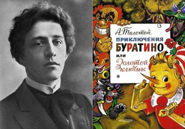 1565722070 the adventures of pinocchio 1 - Сказка Алексея Толстого про Буратино – злая пародия на Блока и театр Мейерхольда?