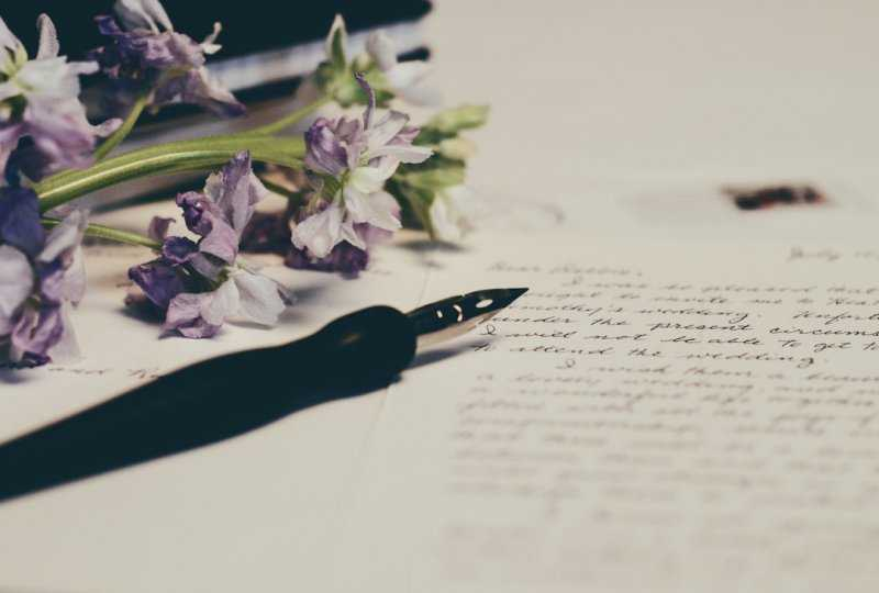 О чём говорит ваш почерк?