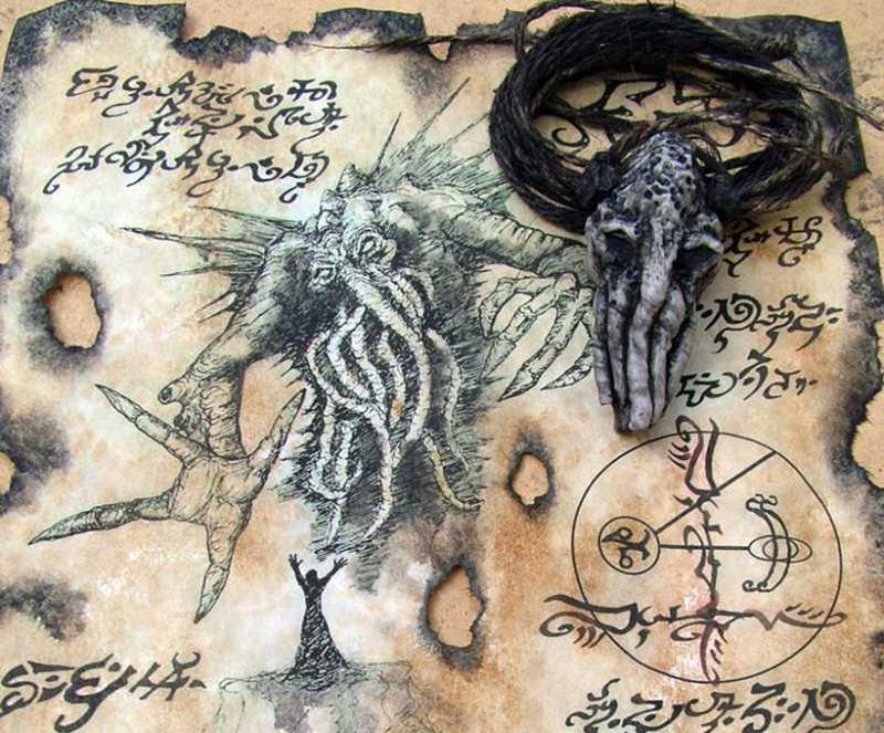 1567364710 necronomicon 0158 - Некрономикон – загадочное творение Говарда Лавкрафта