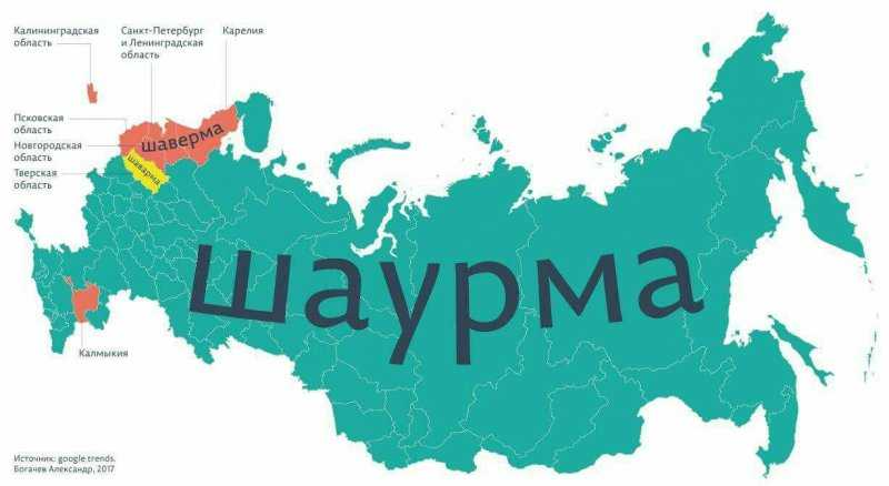 Карты, которые много расскажут вам о мире и о России