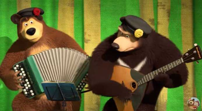 Медведи тоже любят музыку