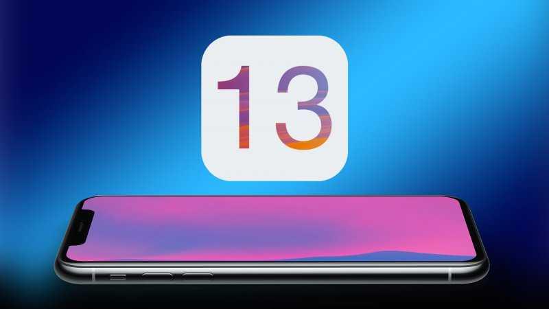 Apple выпустит iOS 13.1 30 сентября