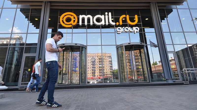 Mail.Ru Group создала платный мессенджер
