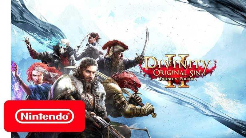 Divinity: Original Sin 2 пора зажигать на Nintendo Switch