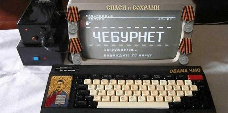Роскомнадзор начал установку оборудования для изоляции рунета