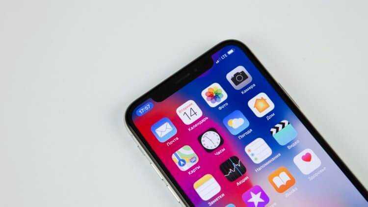 iOS 13.1 добавила айфонам два серьёзных ограничения