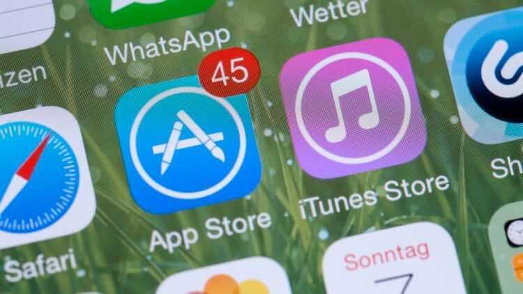 На iOS появился аналог App Store