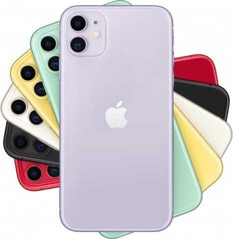 Логотип яблока в iPhone будет полезным