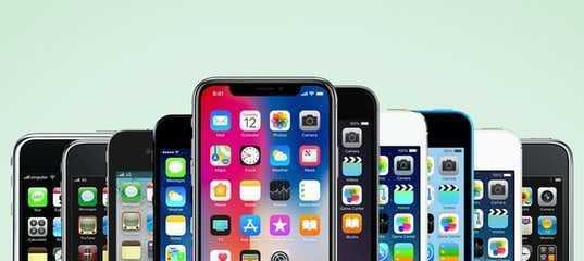 Опубликован джейлбрейк для всех iOS-устройств с чипами от A5 до A11
