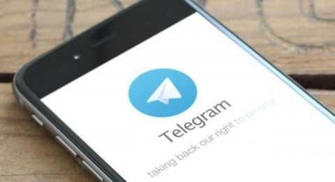 Минкомсвязи пояснило, можно ли пользоваться Telegram в России
