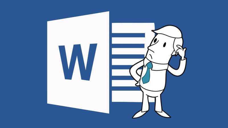 20 полезных приемов в Microsoft Word