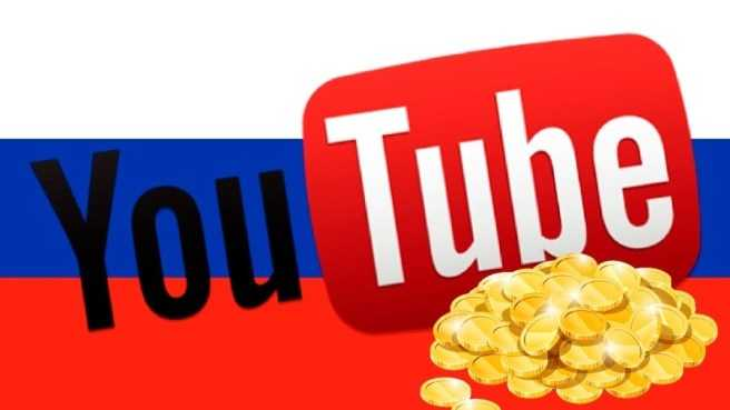 Российские блогеры заработали на рекламных ссылках на YouTube 3 млрд. рублей