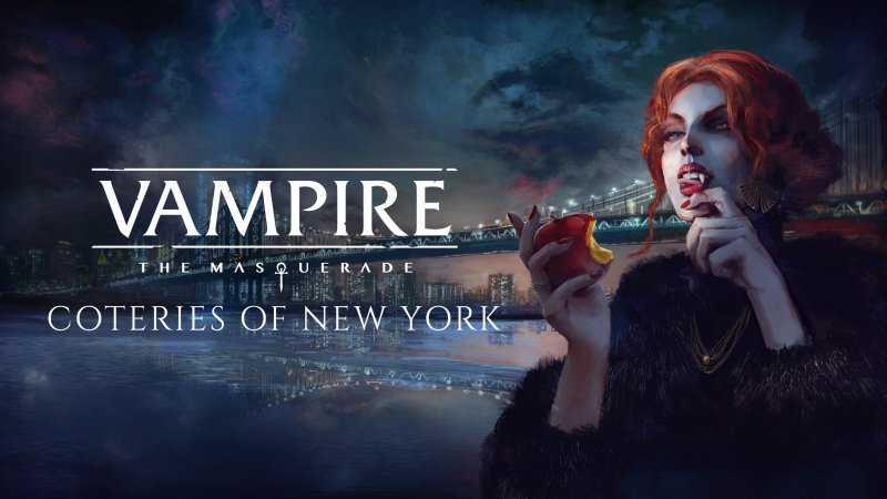 Vampire: The Masquerade — Coteries of New York новая адвенчура по известной вселенной