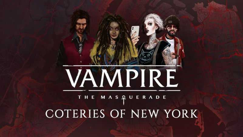 Vampire: The Masquerade — Coteries of New York Мир Тьмы