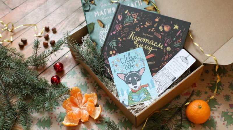 Книги для новогоднего настроения (часть 2)