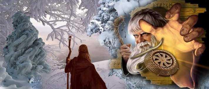 Коляда – Бог зимнего Солнца