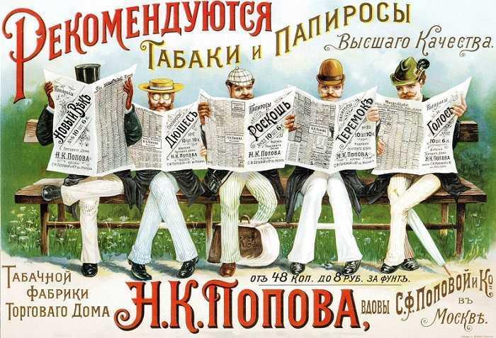 Как, когда и почему русский язык изменялся и впитывал иностранные слова