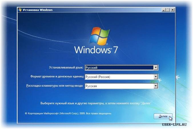 Windows 7 остался 1 день – 3 эффективных способа решения проблемы