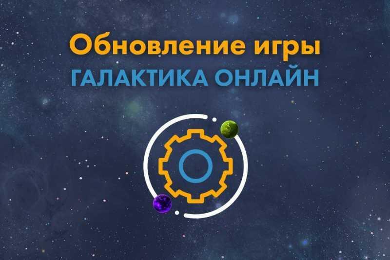 ОБНОВЛЕНИЕ ИГРЫ ДО ВЕРСИИ 0.20.18 BETA