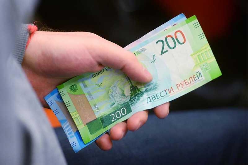 Обнаружена редкая банкнота, за которую дают больше 400 тысяч рублей