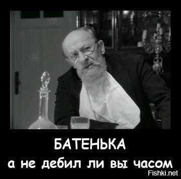 О словоблудии в стишонках некого Вл. Шебзухова, он же zakko02009