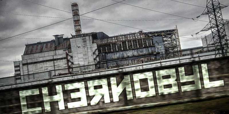 В сети появился трейлер американского сериала «Чернобыль»