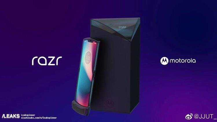 В Сеть «утекли» фотографии Motorola RAZR