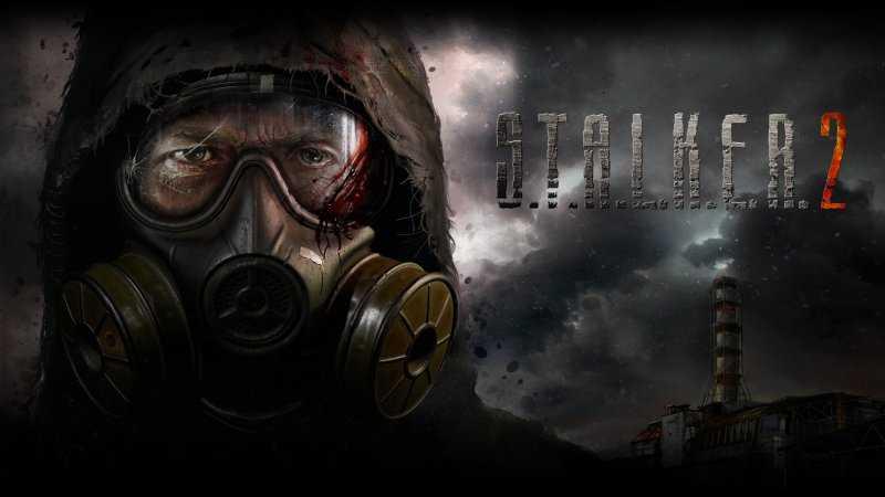 Сергей Григорович рассказал о ходе разработки S.T.A.L.K.E.R. 2