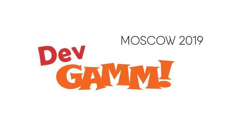 DevGRAMM Moscow 2019