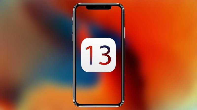 Скачать iOS 13. Прямые ссылки