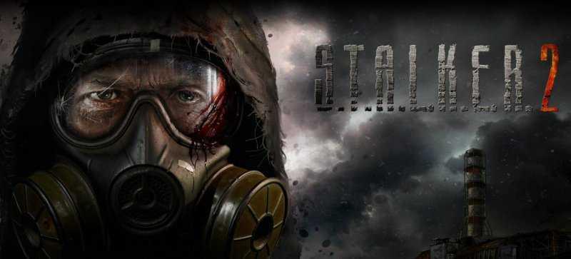 Новые подробности о S.T.A.L.K.E.R. 2 от GSC Game World