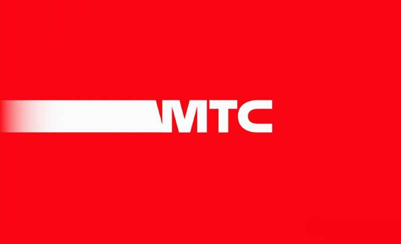 МТС сменил логотип и слоган