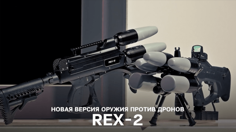 «Калашников» представил антидрон-винтовку